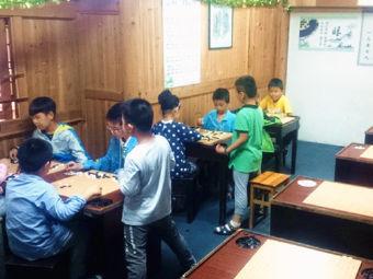 临海市围棋学校