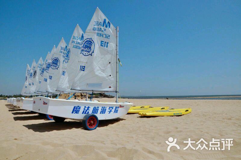 帆船与皮划艇我们来了唐艺昕蹦极哪一期图片