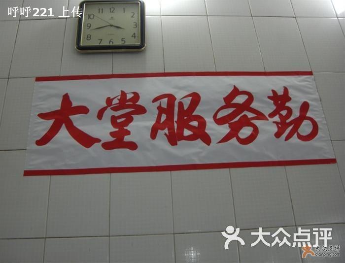 a传统点心店-传统作文-上海标语-大众点评网关于美食图片中国美食600字图片