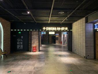 CGV影城(茶园店)
