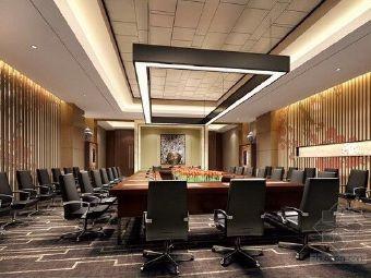 瓊都賓館·会议室