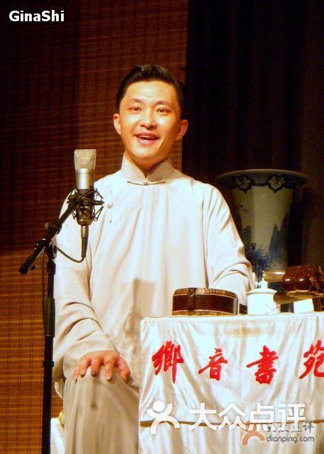 上海相声会馆_品欢相声会馆-高博文图片-上海电影演出赛事-大众点评
