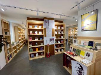 尤利西斯书店