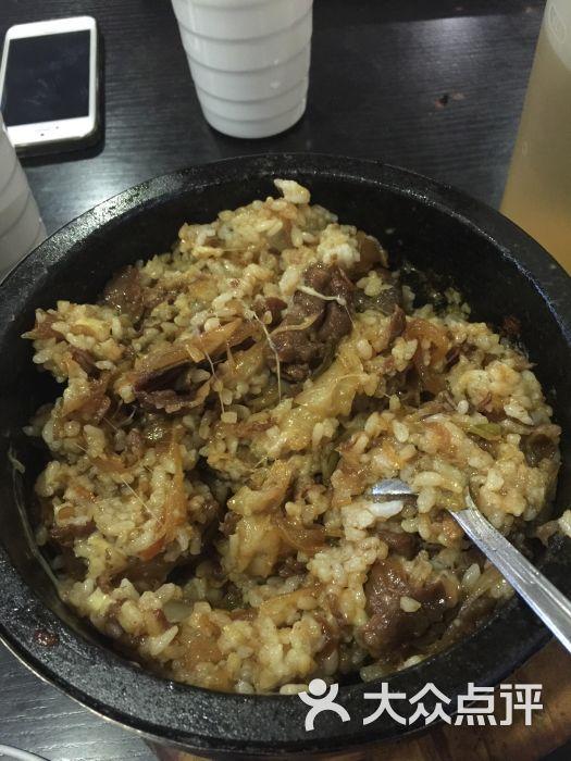 红图片济南料理(山大北路店)-美食-蒙山辣椒-大美食韩国茶图片