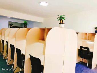 蜗牛自习室