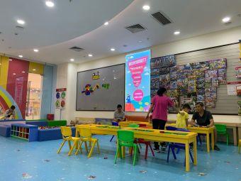 韦哲国际创意中心(江南万达广场店)