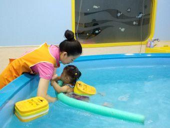水孩子水育早教