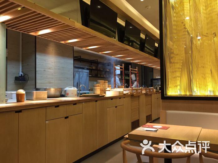 橱柜 厨房 家居 设计 装修 700_525