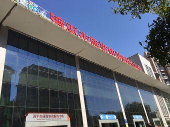漳平汽车站