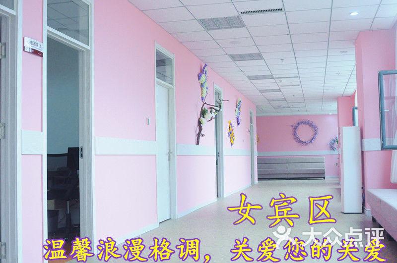 青岛康华体检中心(胶州店)-女宾区图片-青岛医疗健康