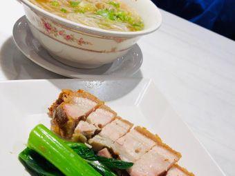 金源餐厅(大埔店)