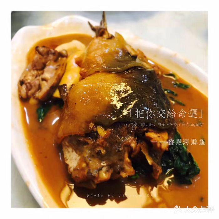 高清王土茶油位于太仓市浏河镇,v高清菜馆湖.江海美食印度图片