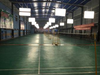 华羽羽毛球馆