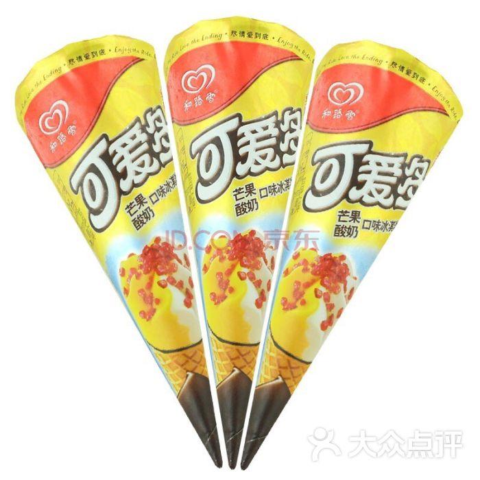 华超冷批冰棒批发-可爱多芒果口味-菜-可爱多芒果