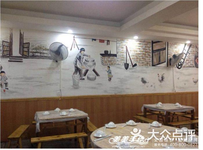 美美手绘-重庆老火锅墙绘图片-大庆丽人-大众点评网