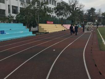 福建省建瓯第一中学