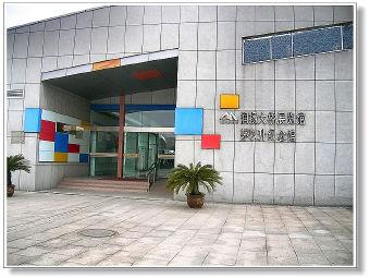 润扬大桥展览馆