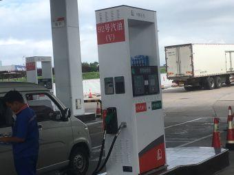 中国石油加油站(日照服务区店)