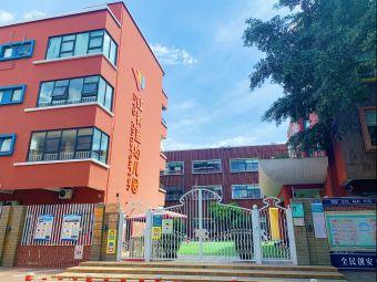 红黄蓝幼儿园(南城园)