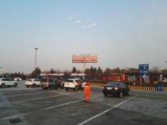日照服务区·停车场