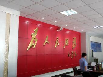 肥东县公安局交通管理大队车管所