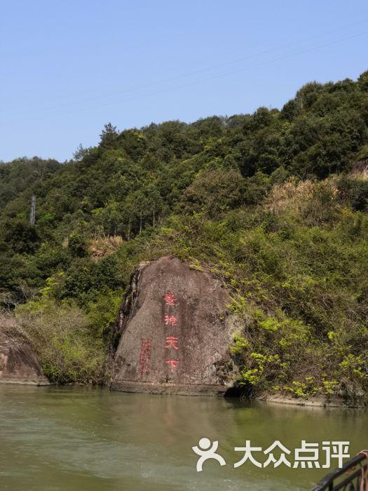 松溪河风景区图片 - 第3张