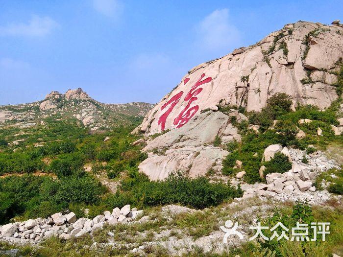 大泽山风景名胜区图片 - 第8张