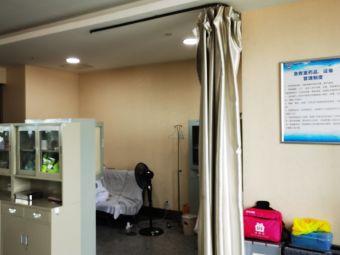 医疗急救室