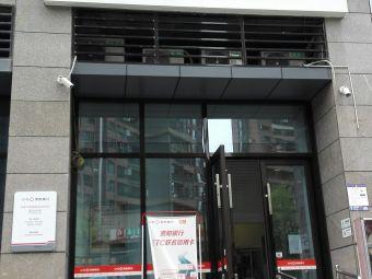 贵阳银行ATM
