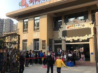 刘海粟美术幼儿园(香江华廷园区)