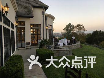 Summit House Restaurant