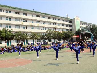 福建西山学校