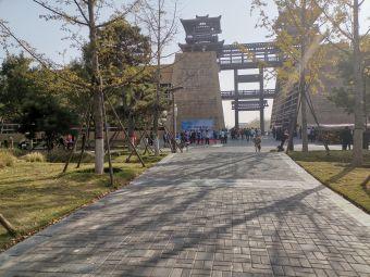 苑陵故城遗址公园西门-停车场