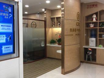中國工商銀行(上海市濰坊西路支行)