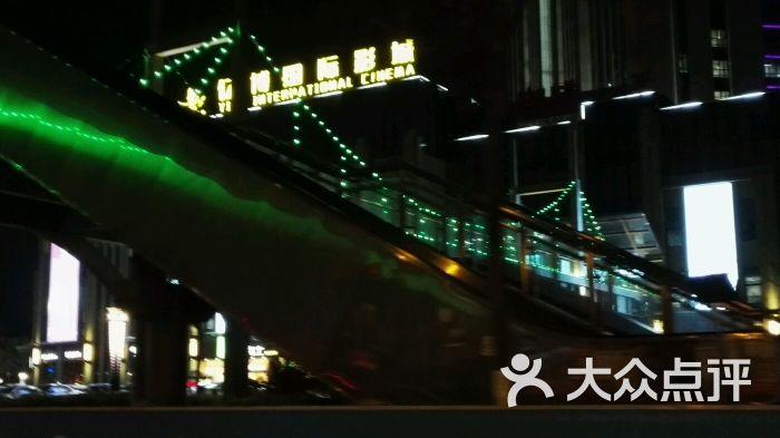 亿博国际影城图片 - 第156张