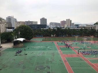 深圳市展华实验学校