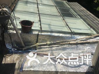 屋顶防水卫生间堵漏外墙防水注浆