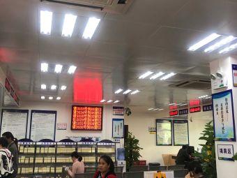 南宁市社会保险事业局江南管理部