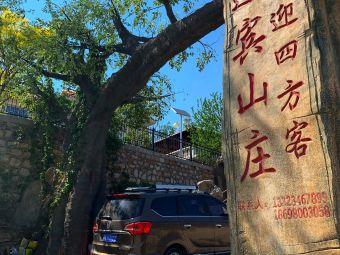 天津迎宾阁电动汽车充电站