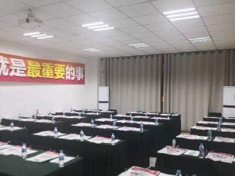 中公教育(静海学习中心)