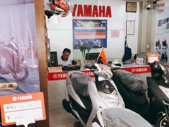 雅马哈摩托车销售有限公司(端州店)