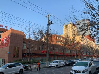 临沂第六中学(红旗路)