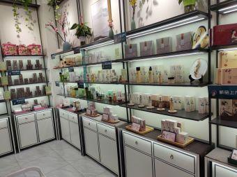 中草集化妆品(七一广场店)