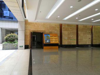 重庆邮电大学综合实验大楼