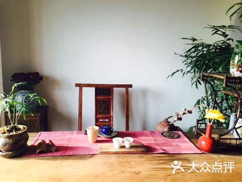 明鹤山房茶书院-茶道培训图片 - 第18张