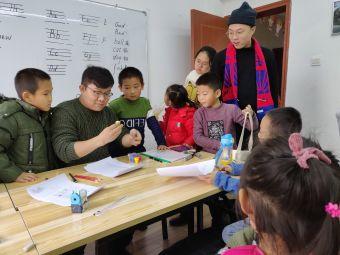 环球常春藤教育