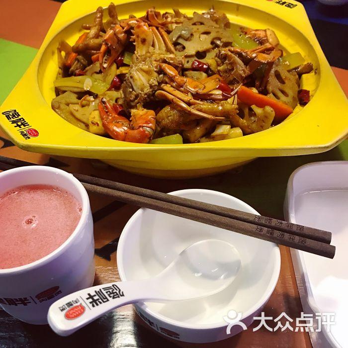 馋胖肉蟹煲-图片-龙游县美食-大众点评网美食大城观音桥融自助餐图片