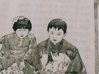 笔艺书法美术学校(通江街店)