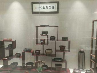 长乐弘陶艺有限公司