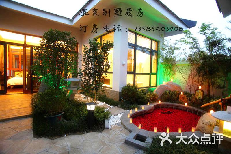 瘦西湖风景区 温泉别墅套房 13585203408图片 扬州景点